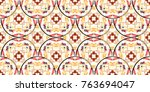 colorful seamless textured... | Shutterstock . vector #763694047