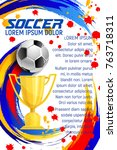 soccer championship cup or... | Shutterstock .eps vector #763718311