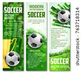 soccer sport or football... | Shutterstock .eps vector #763718314