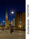The Town Hall in Gdansk, Poland. - stock photo