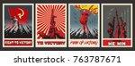 vector war poster set.... | Shutterstock .eps vector #763787671