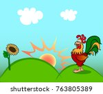against the background of a... | Shutterstock .eps vector #763805389