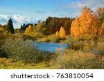 autumn landscape with lake | Shutterstock . vector #763810054