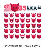 abstract set 07 of funny flat... | Shutterstock .eps vector #763851949