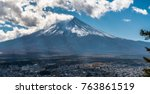 sunbeams or crepuscular rays... | Shutterstock . vector #763861519