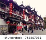 shanghai  china   april 2016 ... | Shutterstock . vector #763867081