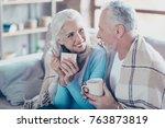 warm sweet peaceful... | Shutterstock . vector #763873819