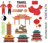 a set of elements of chinese... | Shutterstock .eps vector #763876174
