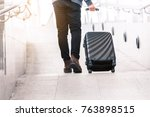 business people walking with... | Shutterstock . vector #763898515