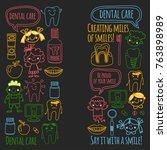 children's denistry school ...   Shutterstock .eps vector #763898989