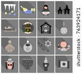 rosh hashanah  jewish new year  ... | Shutterstock .eps vector #763924171