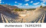 amphitheater  coliseum  in... | Shutterstock . vector #763932955