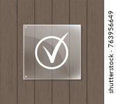 square glass plate with space... | Shutterstock .eps vector #763956649