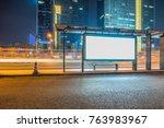 blank advertising billboard in... | Shutterstock . vector #763983967