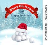 vector christmas background... | Shutterstock .eps vector #763990291