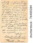 Fragment Of An Old Handwritten...