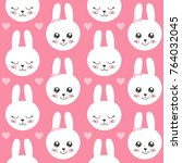 cute baby pattern with little... | Shutterstock .eps vector #764032045