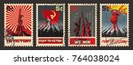 retro war propaganda postage... | Shutterstock .eps vector #764038024