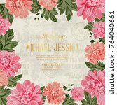 marriage invitation card.... | Shutterstock .eps vector #764040661