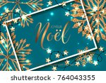noel greeting holiday card with ... | Shutterstock .eps vector #764043355