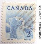 Canada   Circa 1953  A Stamp...