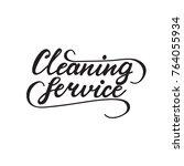 cleaning service logo design.... | Shutterstock .eps vector #764055934