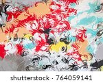 abstract art texture. colorful... | Shutterstock . vector #764059141
