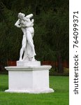 Small photo of Moscow, Russia - October, 2017: Sculpture Hercules and Antaeus in Arkhangelskoye Museum Estate