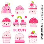 vector set of vanilla ...   Shutterstock .eps vector #764122819