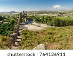 aerial panoramic view of the... | Shutterstock . vector #764126911