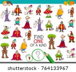 cartoon vector illustration of... | Shutterstock .eps vector #764133967
