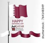 qatar national day  qatar... | Shutterstock .eps vector #764148349