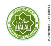 halal button icon | Shutterstock .eps vector #764158951