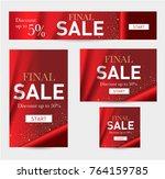 christmas sale. christmas... | Shutterstock .eps vector #764159785