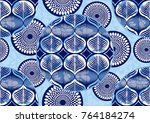 textile fashion african print... | Shutterstock .eps vector #764184274