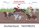 horse racing on hippodrome... | Shutterstock .eps vector #764198251