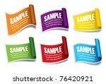 realistic design elements | Shutterstock .eps vector #76420921