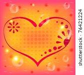valentine heart  beautiful... | Shutterstock .eps vector #76421224