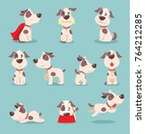 vector illustration of cute and ... | Shutterstock .eps vector #764212285