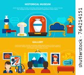 historical museum and gallery... | Shutterstock .eps vector #764214151