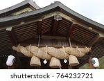 Stock photo shimenawa sacred straw rope at grand shinto shrine izumo taisha izumo japan 764232721