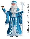 blue russian grandfather frost. ...   Shutterstock .eps vector #764250469