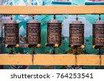 kathmandu  nepal   06 october... | Shutterstock . vector #764253541