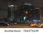 moscow  leninsky prospect  can...   Shutterstock . vector #764273149