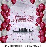 qatar national day  qatar... | Shutterstock .eps vector #764278834