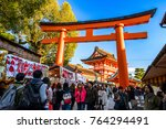 kyoto  japan   2017 november 16 ... | Shutterstock . vector #764294491