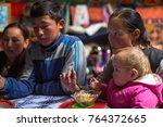 sagsai  bayan olgiy  mongolia   ... | Shutterstock . vector #764372665