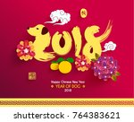 chinese new year 2018 year of... | Shutterstock .eps vector #764383621