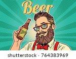 bearded hipster beer. pop art