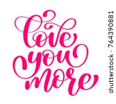handwritten love you more... | Shutterstock .eps vector #764390881